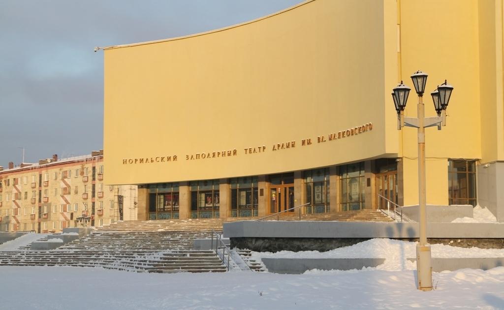 Заполярный театр драмы продолжает радовать норильчан премьерами