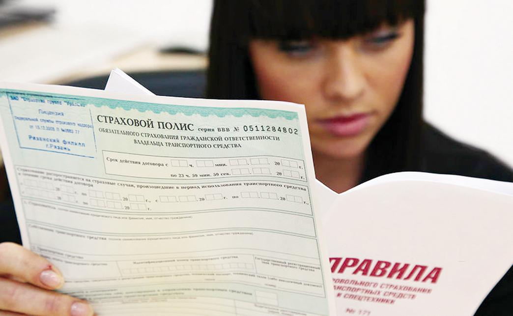С 20 сентября страховые компании начали пользоваться новым справочником для расчёта стоимости ремонта и запасных частей