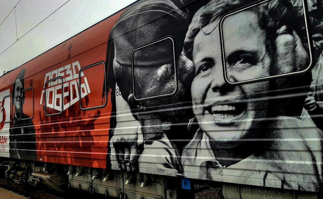 Норильчан приглашают на виртуальную выставку «Поезд Победы»