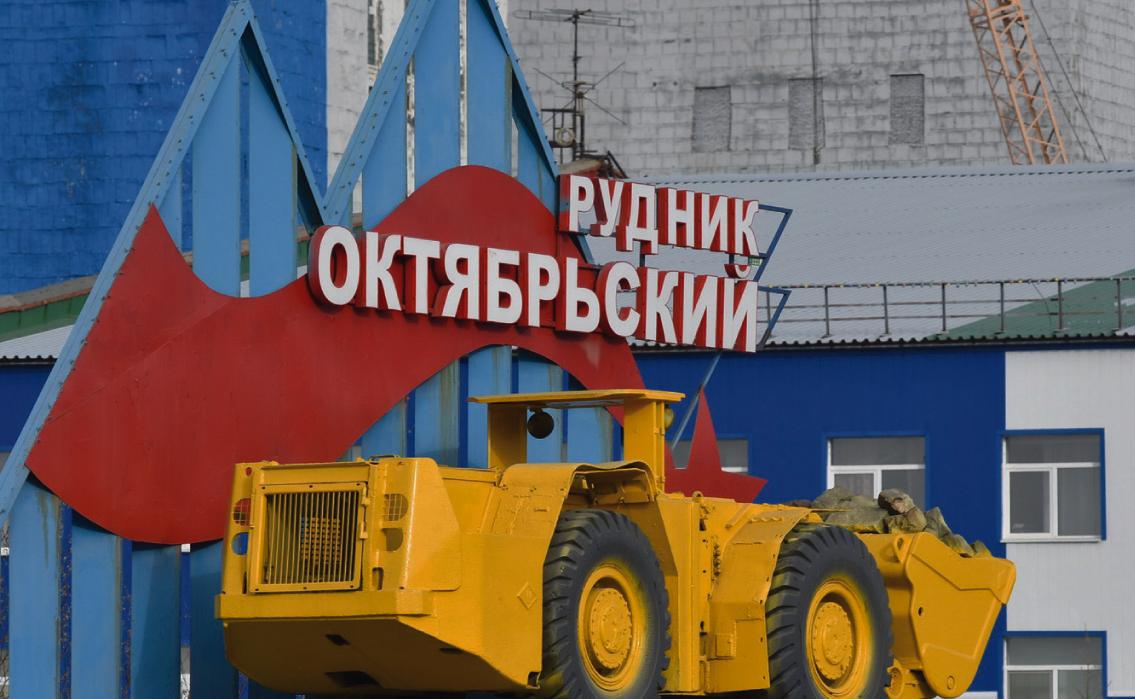 """Технологии будущего. Рудник """"Октябрьский"""""""