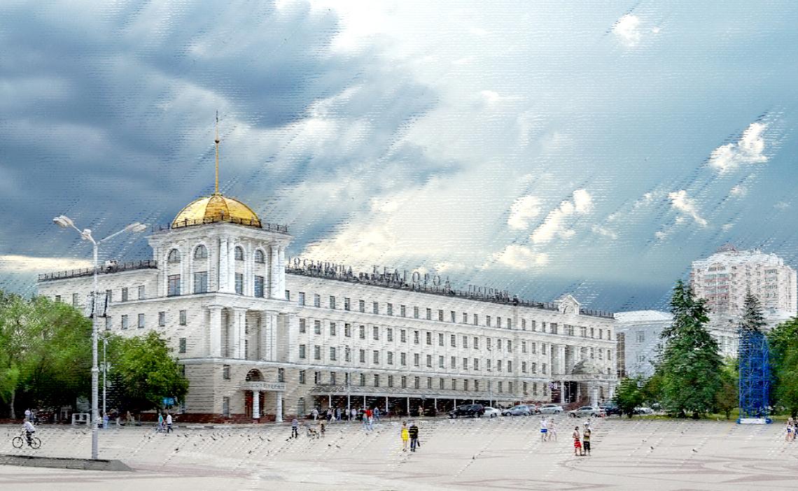 Норильску из Белгорода