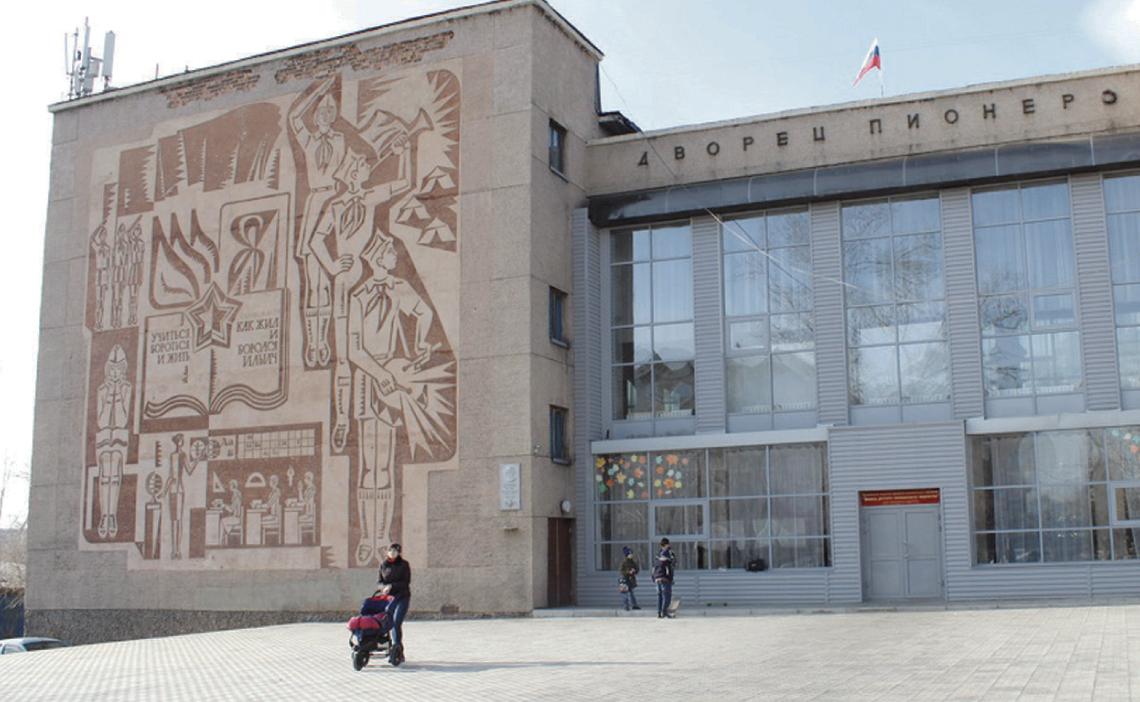 При поддержке «Норникеля» продолжится ремонт Дворца пионеров в Чите