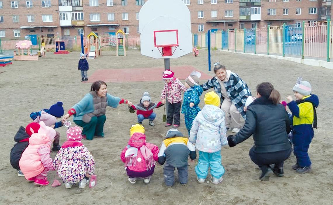 Вместе весело играть