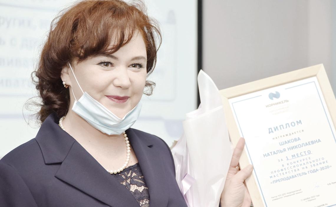 В корпоративном университете «Норильский никель» во второй раз состоялся конкурс «Преподаватель года»