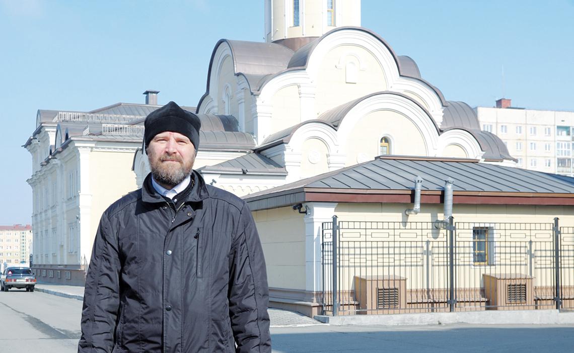 Иерей Геннадий Дубинко