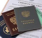 Добросовестный работодатель обязательно потребует документы для оформления трудоустройства