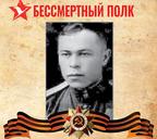 Младший лейтенант Иван Елизарович Бахарев (1917 — 1995)