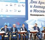 В 2021–2023 годах Россия будет председательствовать в Арктическом совете, при этом она будет учитывать предложения регионов