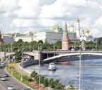 Вид на Кремль. Москва