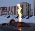 Неугасимое пламя