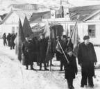 1953 год. Первомайская демонстрация. Сбор людей у геологического управления
