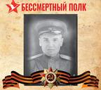 Лейтенант Иван Иванович Драган (1912 – 1997)
