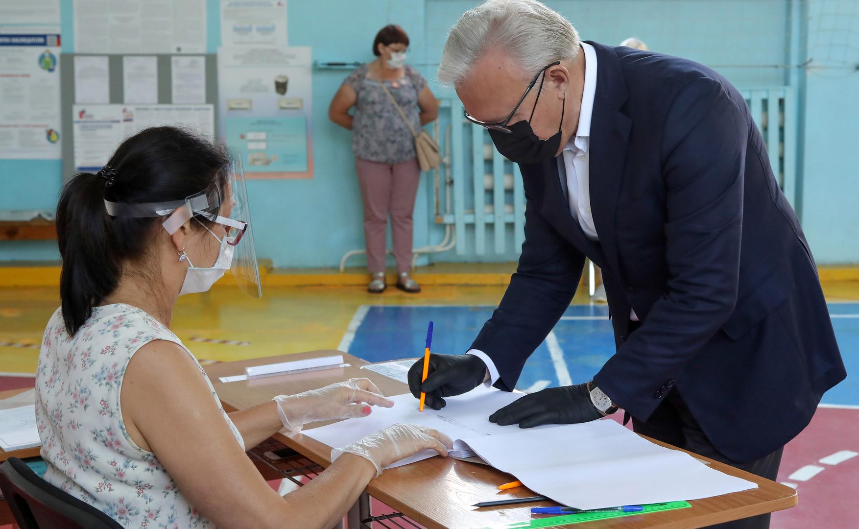 Сегодня стартовало общероссийское голосование по поправкам в Конституцию РФ