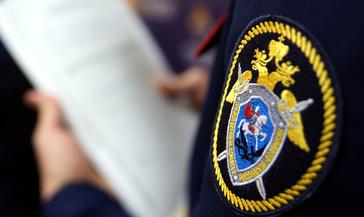 Руководитель следственного комитета в Норильске проведёт личный приём