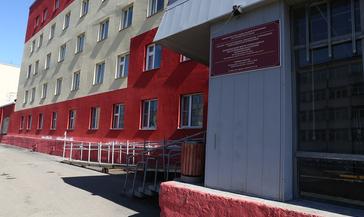Комплексный центр обслуживания населения «Норильский» переехал