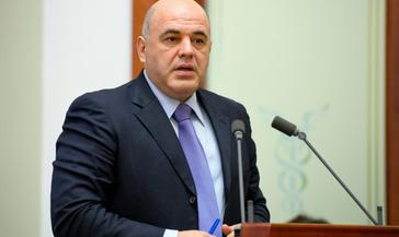 Из резервного фонда правительства РФ направлены средства для больных коронавирусом