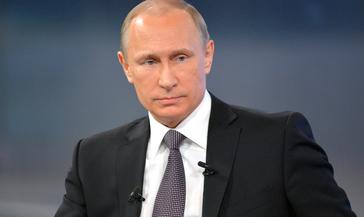 Президент России Владимир Путин 23 июня выступил с обращением к россиянам