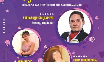 Солист мировой оперной сцены выступит в Норильске