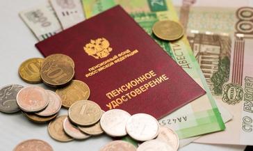 Пенсионеры-опекуны получат страховую пенсию с индексацией