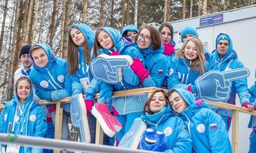 На Всероссийскую зимнюю спартакиаду набирают волонтёров
