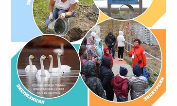 Талнахский филиал Музея Норильска приглашает жителей Большого Норильска присоединиться к акции «ЭкоНочь»