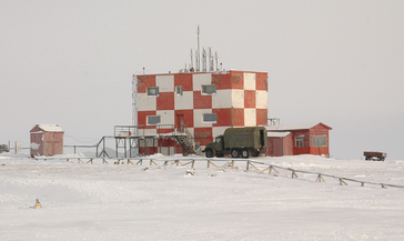 Завершилась экспедиция «Хозяин Арктики»