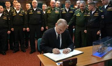 1 января в России появится новый военный округ