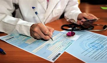 Норильчане старше 65 лет смогут соблюдать режим самоизоляции до улучшения эпидобстановки