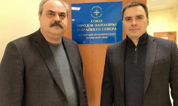 Дмитрий Карасев посетил Москву с рабочим визитом