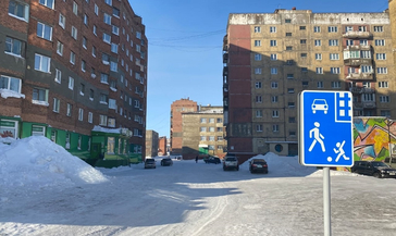 Госавтоинспекторы Норильска напоминают водителям правила движения в жилой зоне и во дворах