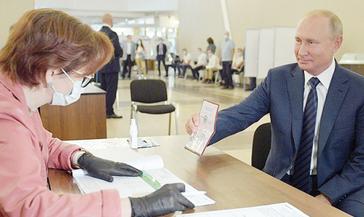 Ответственный участок. Об особенностях голосования-2020