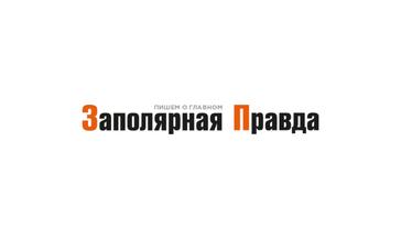 Проект «Норникеля» по внедрению SAP в Норильске завоевал золото на международном конкурсе