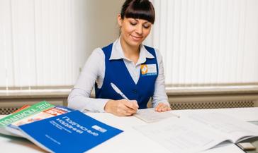 Оформи подписку на периодические издания со скидкой