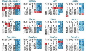 Следующие длинные выходные ждут норильчан в феврале.