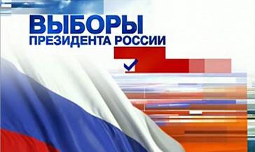 Норильск присоединился к сбору подписей для выдвижения Владимира Путина президентом России.