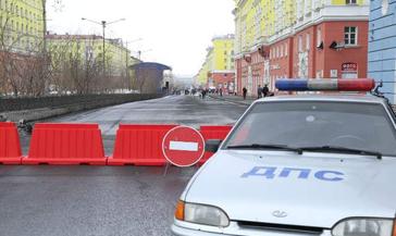 Сегодня по центральной улице Норильска будет ограничено движение всех видов транспорта.