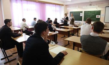 Сегодня норильские 11-классники сдают ЕГЭ по профильной математике.