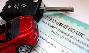 Что изменится в жизни россиян с 1 ноября. Новые штрафы для автомобилистов и для дачников, приостановка выдачи новых ОМС и другие новшества.