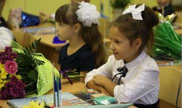 Сегодня по всей России стартовал приём заявлений в первый класс, и продлится он до 1 июля.