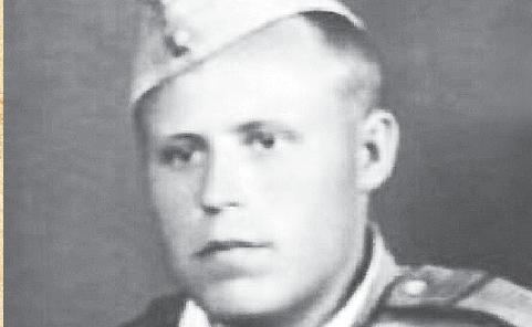 Сержант Святодух Борис Иванович (1922 – 1980)