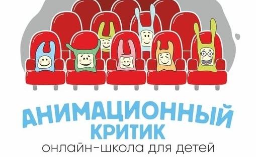 КДЦ им. В. Высоцкого приглашает в онлайн-школу по созданию собственных блогов
