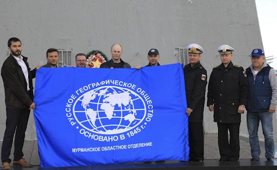 Северный флот оказывает содействие экспедиции Русского географического общества