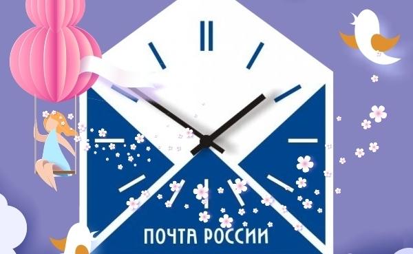 В предпраздничный день отделения Почты России изменят график работы
