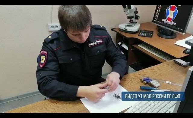 Сотрудники транспортной полиции задержали подозреваемого в незаконном хранении пороха и патронов