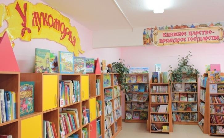 Норильские библиотекари подвели промежуточные итоги удаленной работы в течение карантина