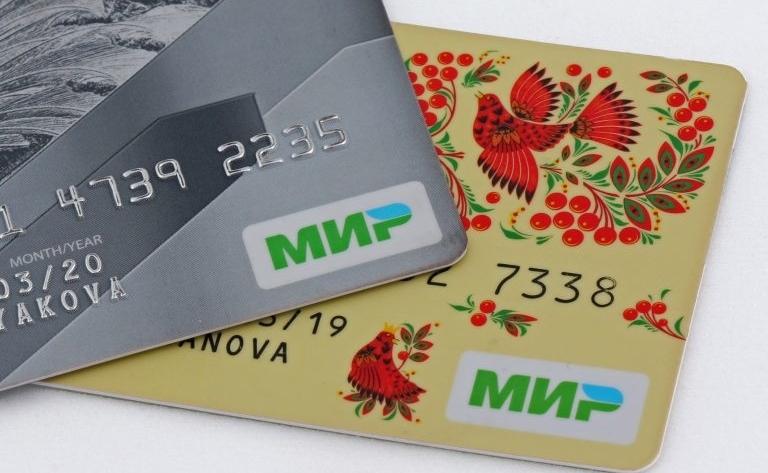 С 1 июля все выплаты по линии Пенсионного фонда будут начисляться на карты национальной платёжной системы «МИР»