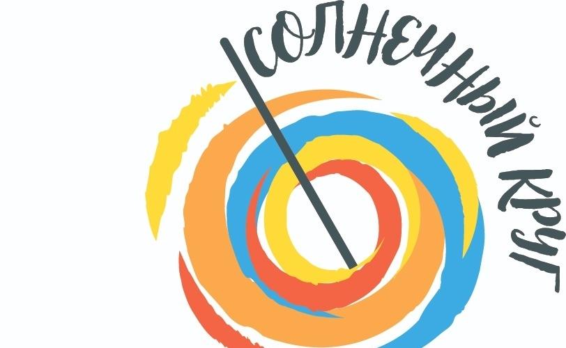 """Гран-при """"Солнечного круга"""" взяли воспитанники ТДШИ"""