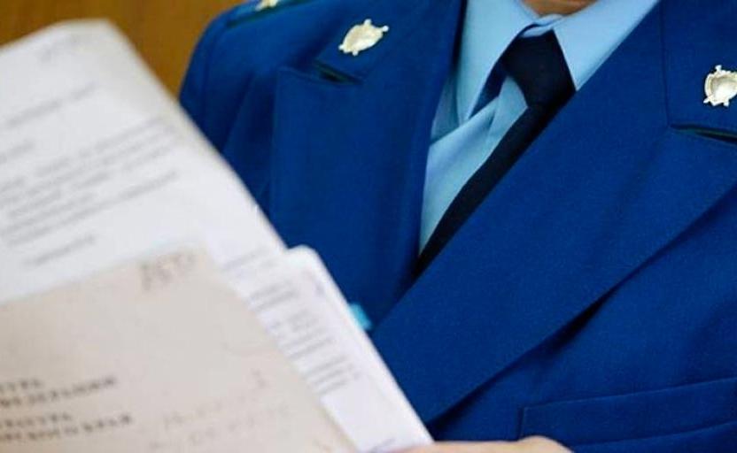 Общероссийский день приёма граждан, посвящённый Дню Конституции РФ