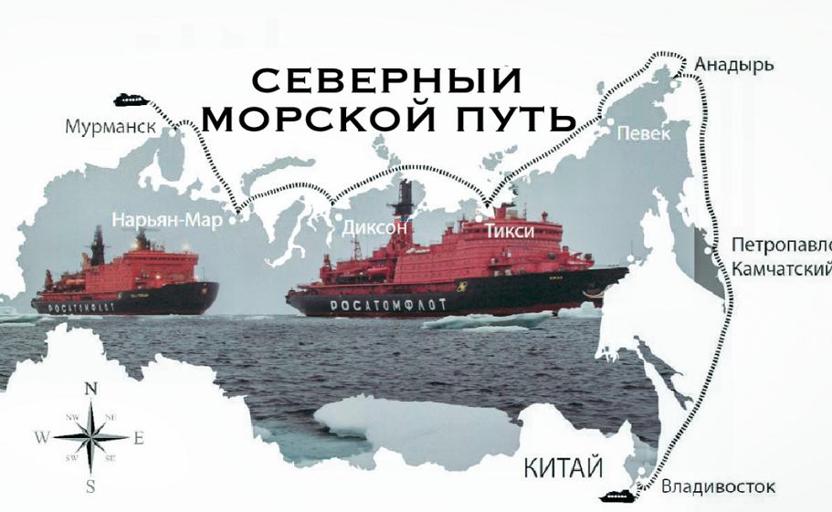 В России объявлен конкурс на создание спутника связи для Северного морского пути