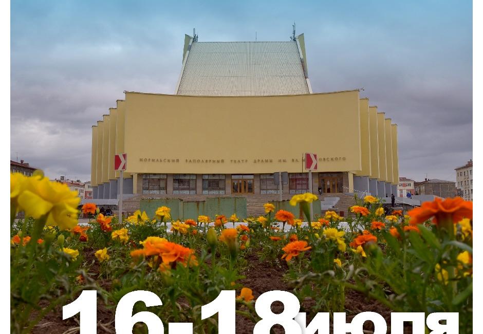 Поздравление с Днём города и Днём металлурга от Дмитрия Карасева